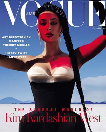 Kim Kardashian covers Vogue Arabia